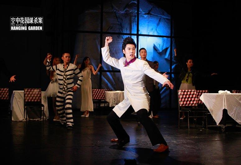 孟京辉程碑式音乐剧《空中花园谋杀案》