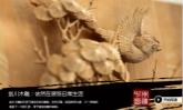 【非遗中国】剑川木雕