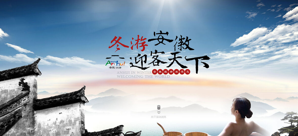 安徽项目涉及投资七百亿