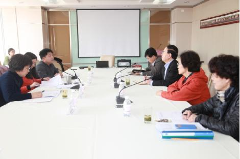 青岛眼科医院开始接受国家gcp机构资格认定复查