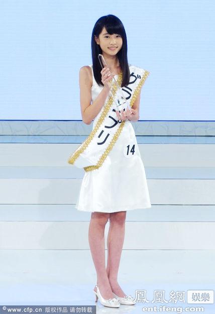 14届日本国民美女生夺冠12岁初中生喜欢什么样少女男出炉渣图片