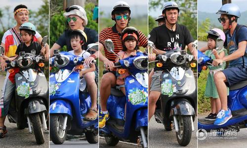 《爸爸去哪儿2》的五对帅爸萌娃来到宝岛台湾,爸爸们纷纷戴起安全帽