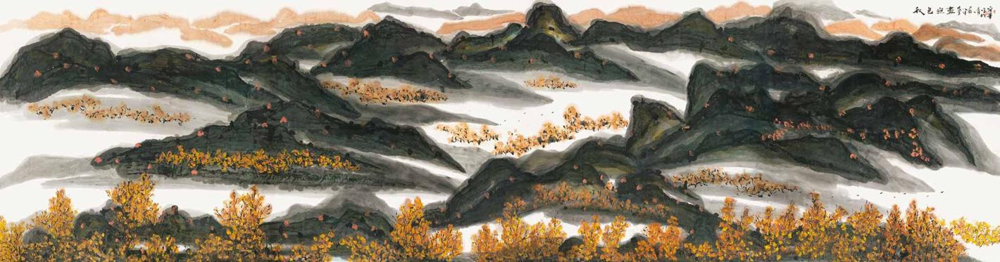 秋色无尽 蒋山青 Endless Autumn Scenery Jiang Shanqing / 260cm×1003cm