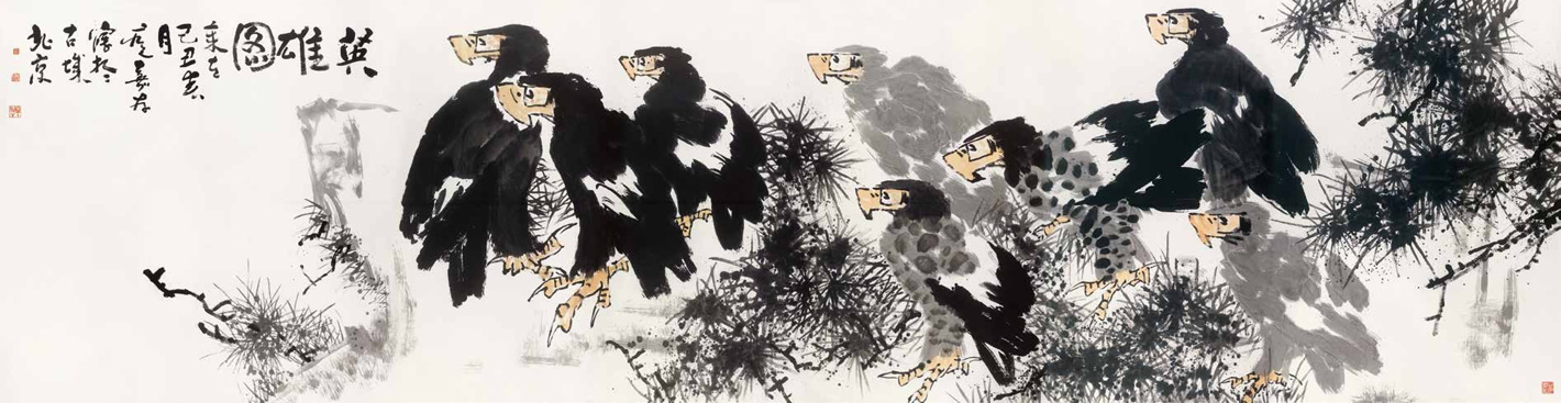 英雄图 李嘉存 On Heroes Li Jiacun / 258cm×1000cm