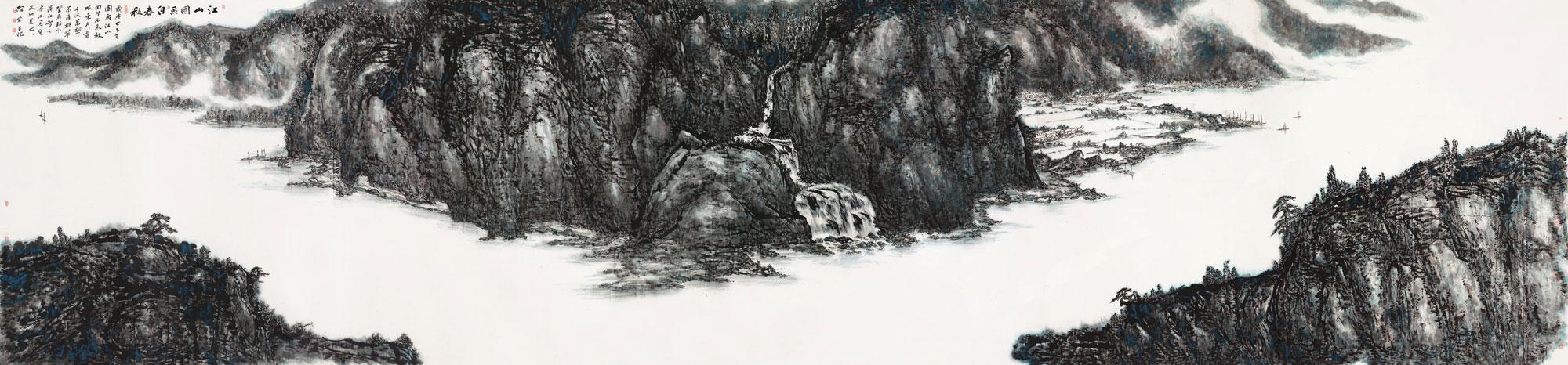 江山图画自春秋 徐寒 Seasonal Landscape Xu Han / 230cm×1000cm