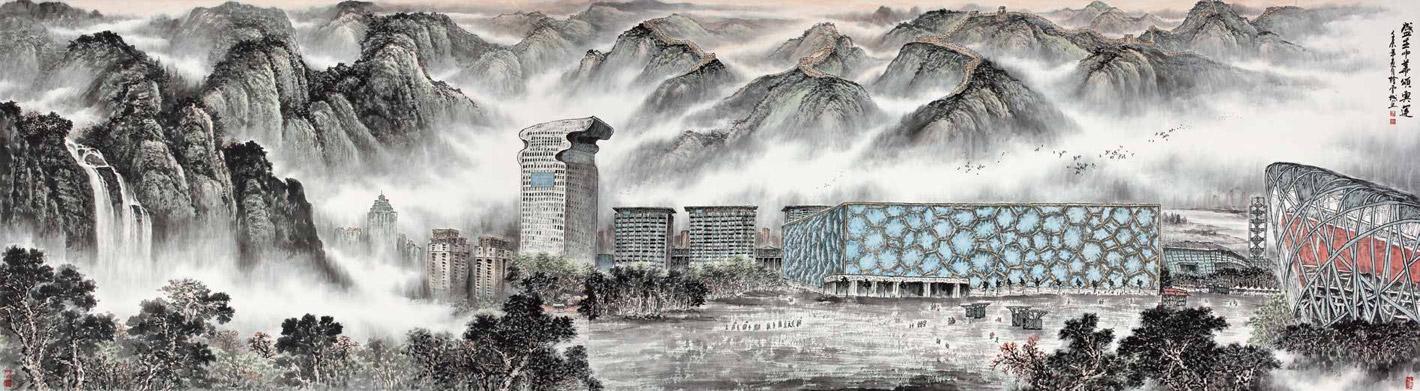 盛世中华颂奥运 徐雪城 China Celebrates the Olympic Games Xu Xuecheng / 154cm×548cm