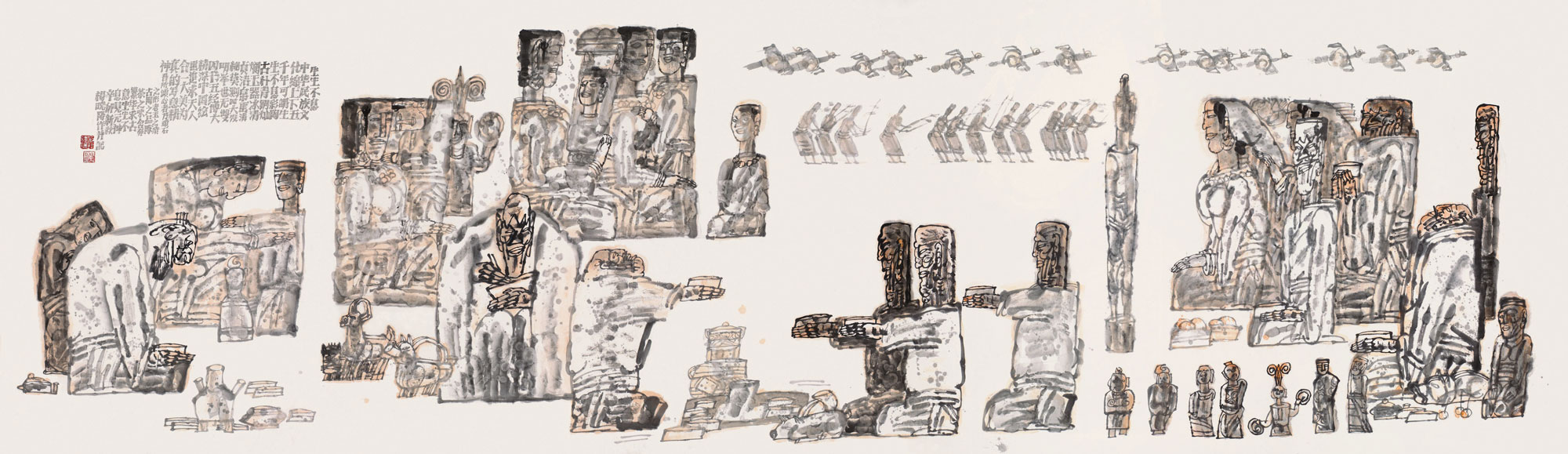 生生不息 杨晓阳 Undying Life Yang Xiaoyang / 170cm×600cm