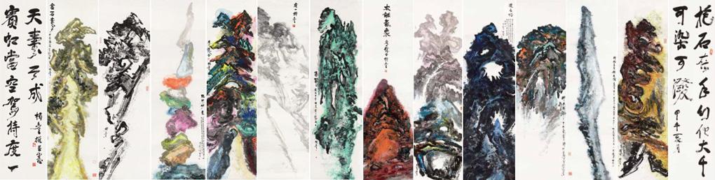 金陵石梦 杨彦 Dreams of Stones in Nanjing Yang Yan / 1000cm×3120cm