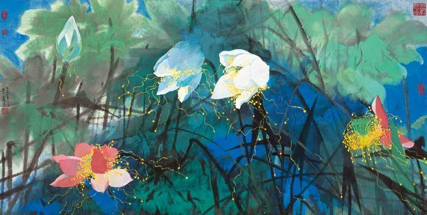 彩墨荷塘 袁运甫 Colorful Lotus Pond Yuan Yunfu / 68cm×138cm