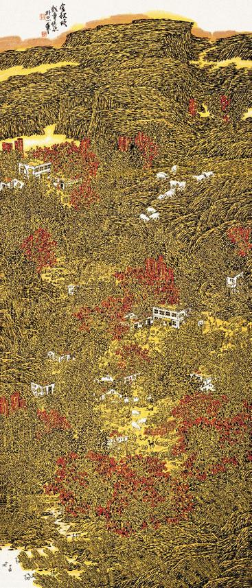 金秋颂 仇顺廷、高龙章 / Ode to the Golden Autumn Qiu Shunting , Gao Longzhang / 290cm×122.5cm