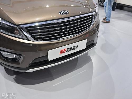 起亚新款智跑正式上市 8款车型售16.48万 24.98万高清图片