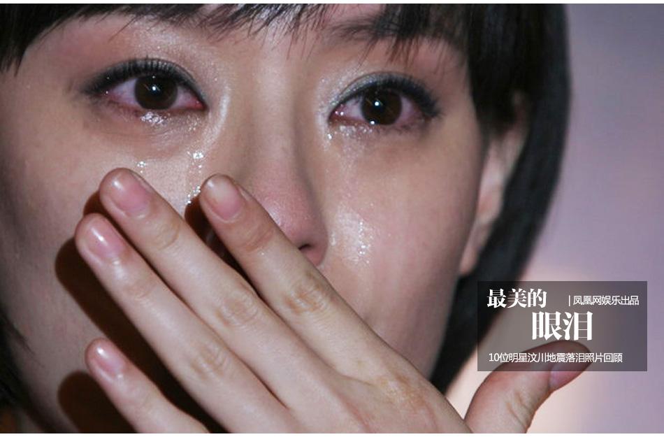 最美的眼泪 - 牧文.雅仕 -     欢迎您光临