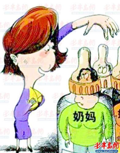 凤观青岛 > 正文   时隔半个多世纪,奶妈重现江湖,去年本报记者曾做过