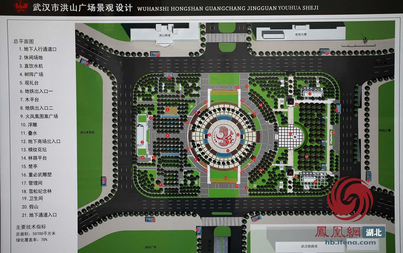 树阵广场手绘平面图