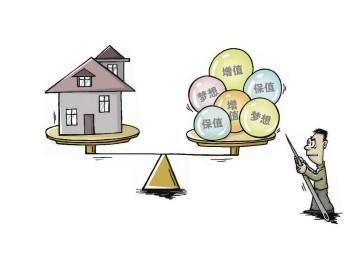 中国楼市25个惊天骗局:房价下跌比上涨可怕
