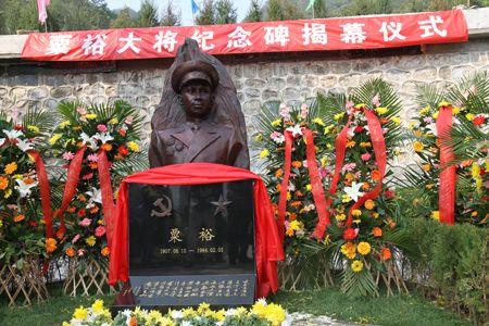 千龙网讯 九月二十二日,久经考验的共产主义战士、无产阶级革命家、杰出的军事家、战略家、党和军队的优秀领导人粟裕大将纪念碑揭幕仪式暨粟裕大将诞辰105周年纪念会,在坐落于长城脚下的北京九公山长城纪念林铁军纪念园隆重举行。