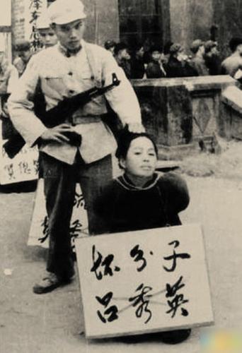 志新等.图为在公审大会现场的女性刑事犯.-图说1949年后的中国图片