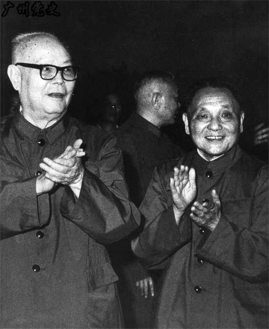 在长期的革命、建设和改革过程中,邓小平与叶剑英建立了亲密的深厚的革命情谊。他们光明磊落、肝胆相照。图为1977年8月1日,邓小平、叶剑英一道出席庆祝中国人民解放军建军50周年招待会。来源:广州党史网。