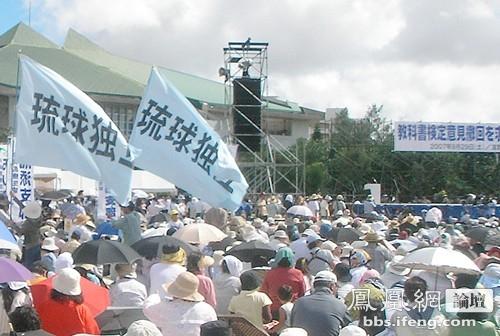 罗援谈琉球归属:是中国的一部分 绝对不属日本 - 北风 - 北风融青春,冰雪铸人生,荒原看不同!
