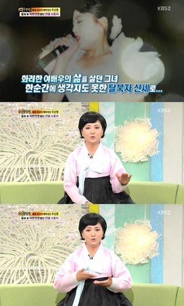 原朝鲜女艺人朱顺英自曝逃亡韩国往事:为还债拍裸照