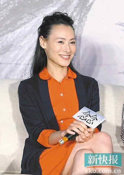 梁洛施与李泽楷分手2年正式复出 传初恋成新欢