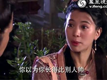 《龙门镖局》搞笑集锦:陆毅迷倒袁咏仪