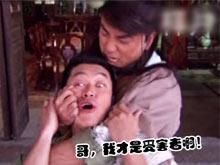 """敬祺吃醋痛打蔡八斗"""""""