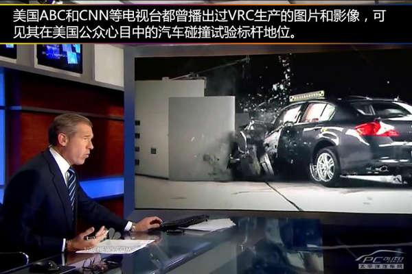 公开碰撞视频