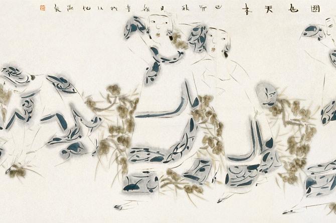 让杨福音有顿悟感叹的作品《国色天香》(局部图)