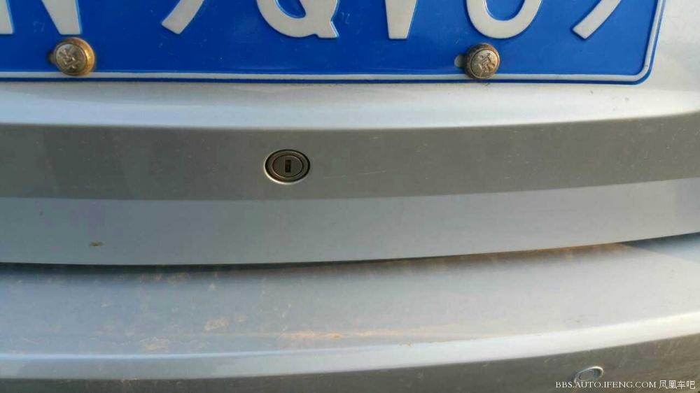 后备箱钥匙锁
