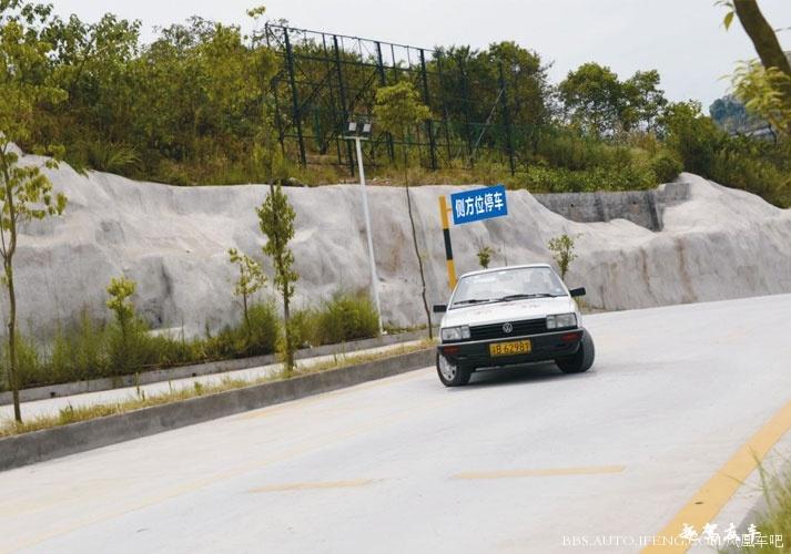 侧方位停车技巧_liujuan600110