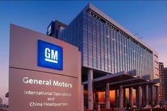 密歇根州长希望中国资本进驻其汽车产业