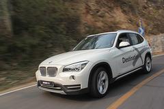 BMW X之旅活动区域选拔赛在京隆重揭幕