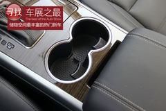 2013广州车展:储物空间最丰富的新车型