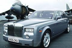 《凤凰解密》曾经逐梦蓝天的汽车品牌