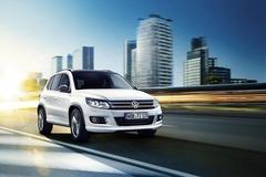 大众发布全新Tiguan Cityscape车型