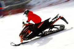 《凤凰解密》雪上的精灵 北极猫XF 800