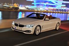 全新BMW4系敞篷轿跑车 售67.6-80.8万元
