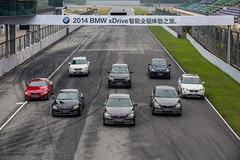 宝马xDrive智能全驱体验 游戏/赛道驾驶