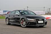 全新奥迪RS5/RS7 售109.8万起