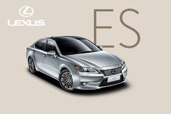 雷克萨斯ES导购 舒适惬意的中大型车