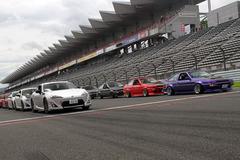 丰田86节活动报道 赛车与文化的交融