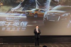 痞子英雄2首映 东风裕隆营销再创新