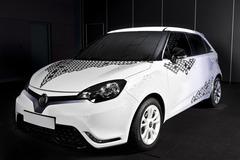 上汽发布MG3 Personalisation概念车