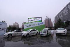 新能源汽车万里行 评论新市场现状