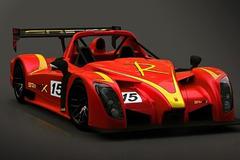 英国跑车品牌Radical发布新车SR8 RSX