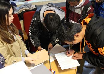听课同学签到领取资料