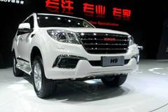 2014广州车展:哈弗H9正式发布