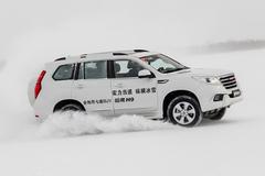 凤凰汽车冰雪试驾哈弗H9 SUV不惧冰寒
