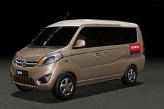 福田伽途V3即将上市 12月6日已网络预售